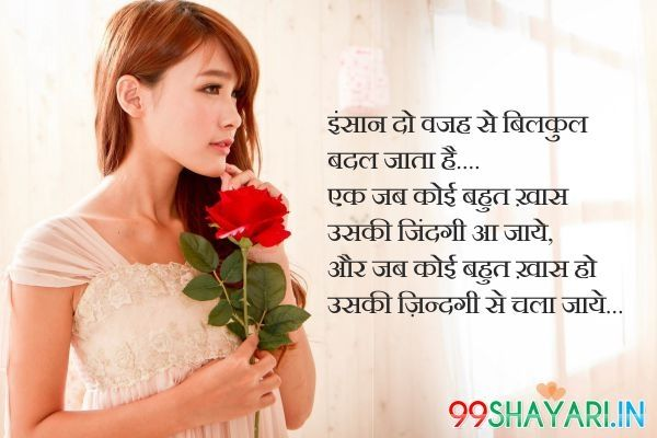 Cute Dosti Shayari in Hindi for Friends