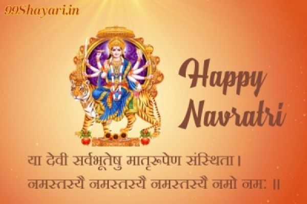 Special Navratri Wishes